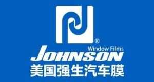 johnson-logo.jpg