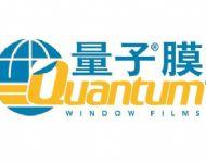 量子车膜怎么样?量子膜钻石L70全车膜价格多少能拿下?