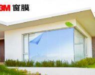 3M家用玻璃窗防晒隔热膜怎么样?隔热效果明显吗?